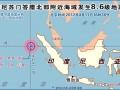 苏门答腊岛北部发生8.7级地震 (19)