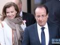 法国式叛逆总统奥朗德的女友瓦莱丽 (6)