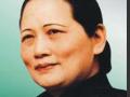 揭秘新中国第一代领导夫人们的收入 (8)