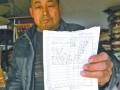 男子被盗后捡3300元现金不动心 归还失主拒酬谢