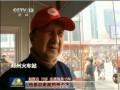 78岁老人在火车站做志愿者15年:我为自己点赞