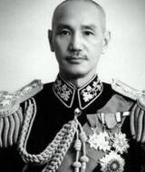 蒋介石简介