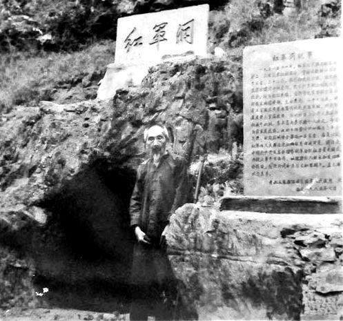 """图02:""""红军的亲人""""李木富,生前在""""红军洞""""留影。"""